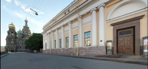 Russian Museum, The Benois Wing